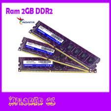 Ram 2GB DDR2 ফর PC