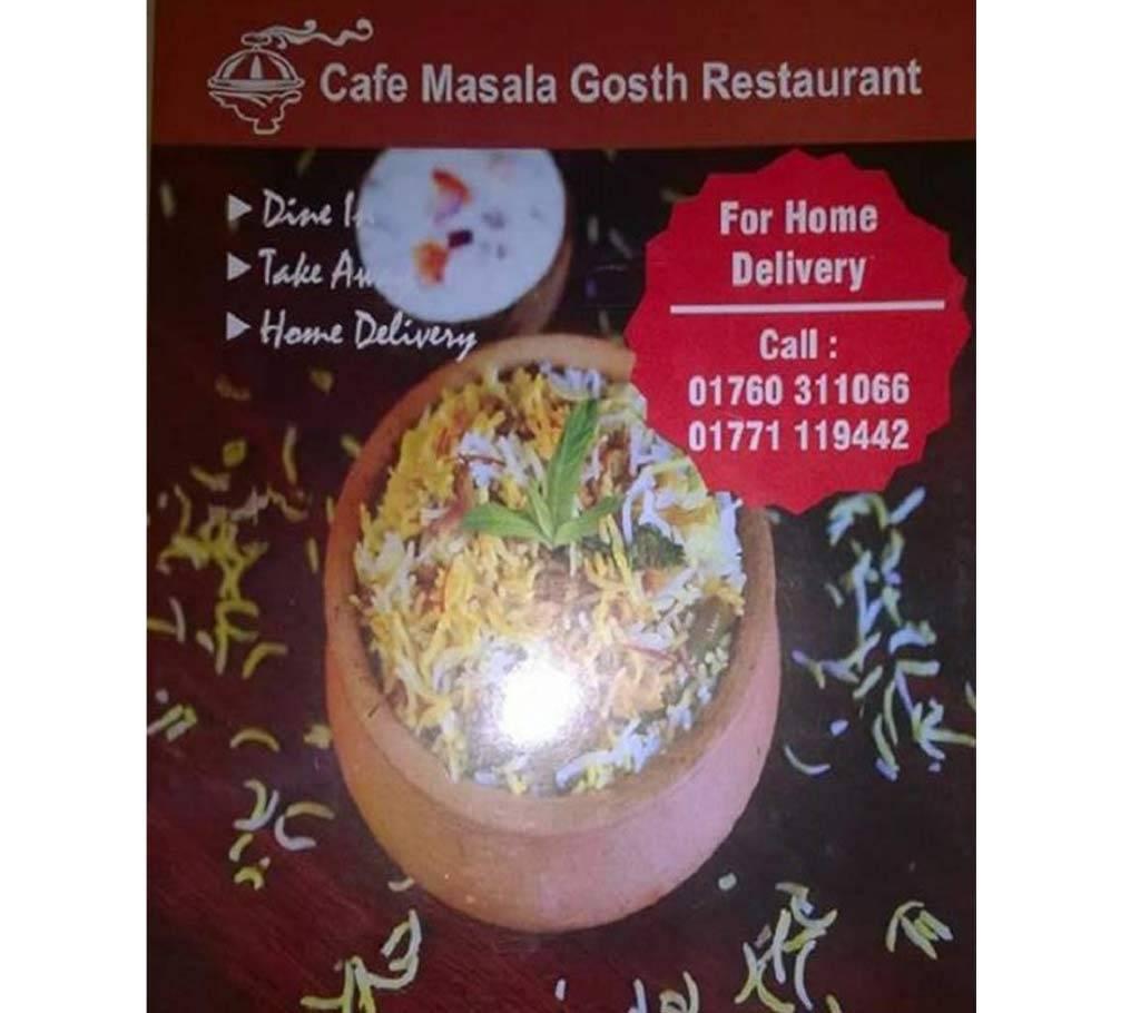 ডিসকাউন্ট কুপন ফর Masala Gosth Restaurant ২০ টি কুপন বাংলাদেশ - 683055