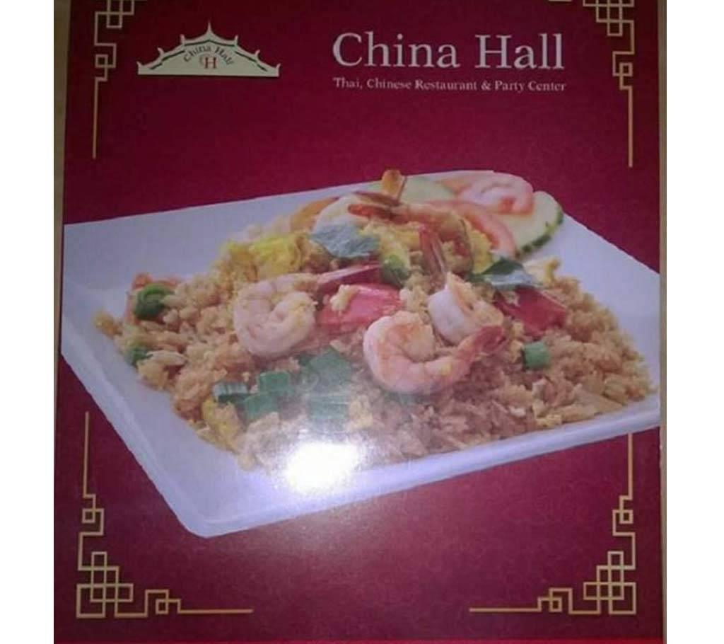 ডিসকাউন্ট কুপন ফর China Hall Restaurant ৪০ টি কুপন বাংলাদেশ - 683130