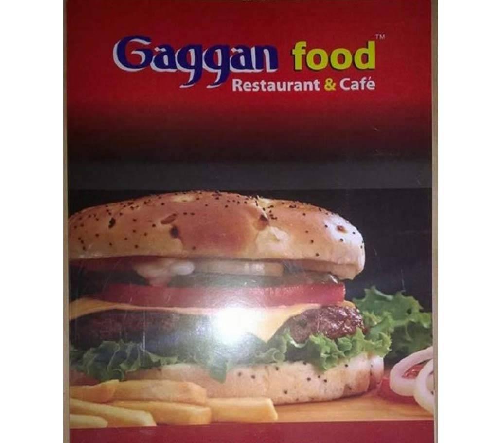 ডিসকাউন্ট কুপন ফর Gaggan Food Restaurant ৪০ টি কুপন বাংলাদেশ - 683135