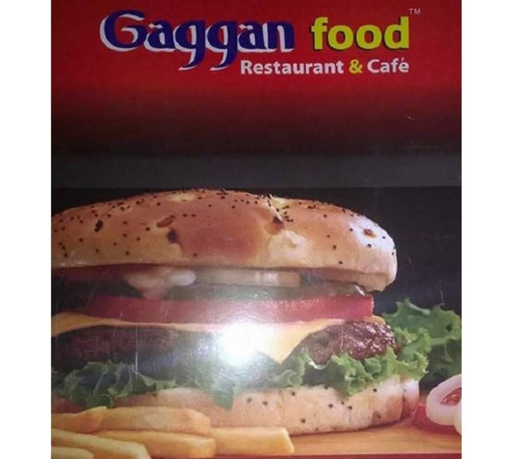 ডিসকাউন্ট কুপন ফর Gaggan Food Restaurant ২০ টি কুপন বাংলাদেশ - 683142