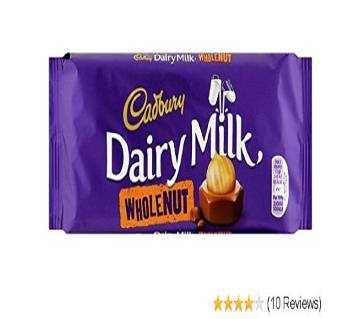 Cadbury Dairy Milk Fruitnut
