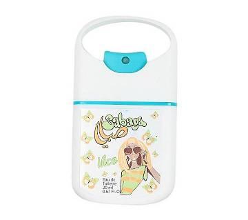 Sabaya Perfume For Women - 20ml (USA)