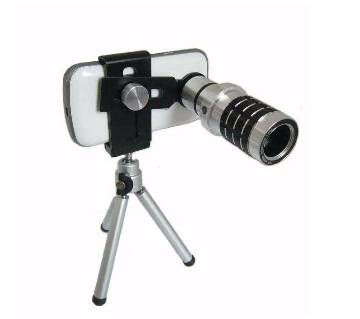 12x zoom lens for mobile