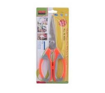 Multifunction Kitchen Scissor