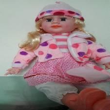 Shu Yi Baby Doll