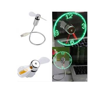 Mini USB Flexible Fan LED Clock
