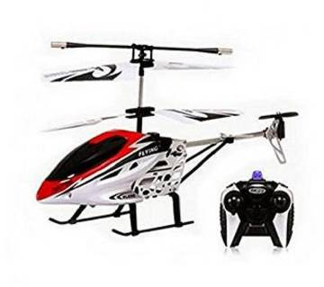 V-Max Hx-708 2-Channel Radio Remote Controlled Helicopter