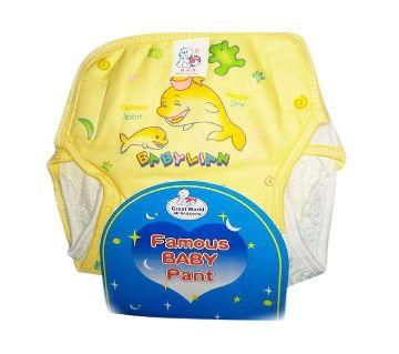 Baby Cloth Diaper