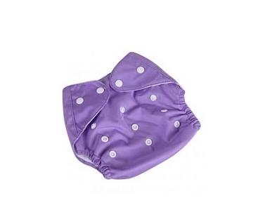 Baby Cloth Diaper - Purple