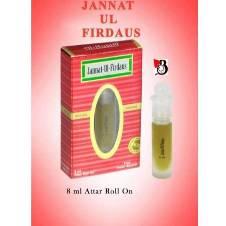 Al-Nuaim Jannatul ferdous আতর 8ml India
