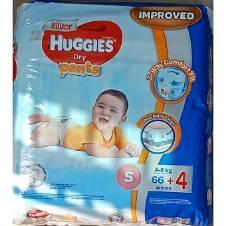 Huggies Dry Pants Diaper - S (4-8 kg) - 70pcs
