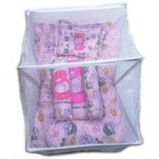 Baby Bed with Mosquito Net and Pillow - Multi-Color