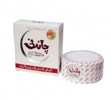 CHANDNI Whitening Cream 30 gm (Pakistan)