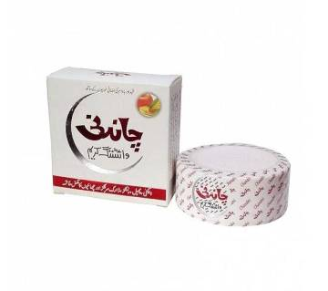 Chandni whitening cream-50ml - Pakistan