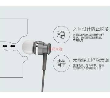 Joyroom el 122 super bass earphone