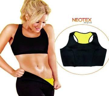 HOT SHAPERS স্লিমিং ভেস্ট ফর উইমেন (Neotex)