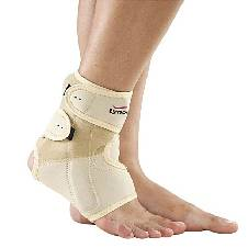 Taynor Ankle Support - Off White
