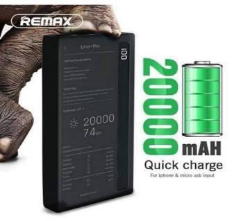Linon Pro RPP-73 20000mAh Dual 5V 2.0A Max USB Power Bank Charger / Lightning / Micro USB input-Black