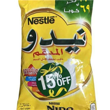 Nestlé NIDO FORTIFIED Poly Pack UAE