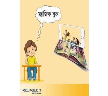 Magic Book for children