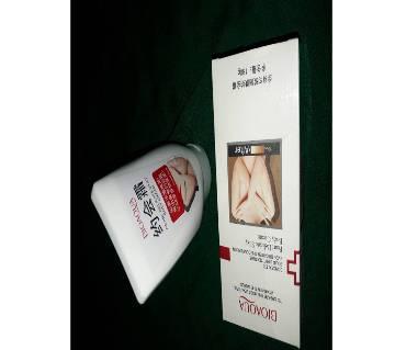 Bioaqua Body Cream KOREA