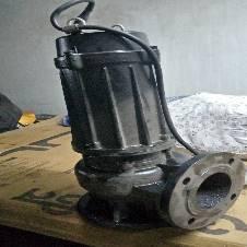 Sewage Cutter Submersible Pump
