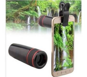 Mobile Zoom Lens 12X