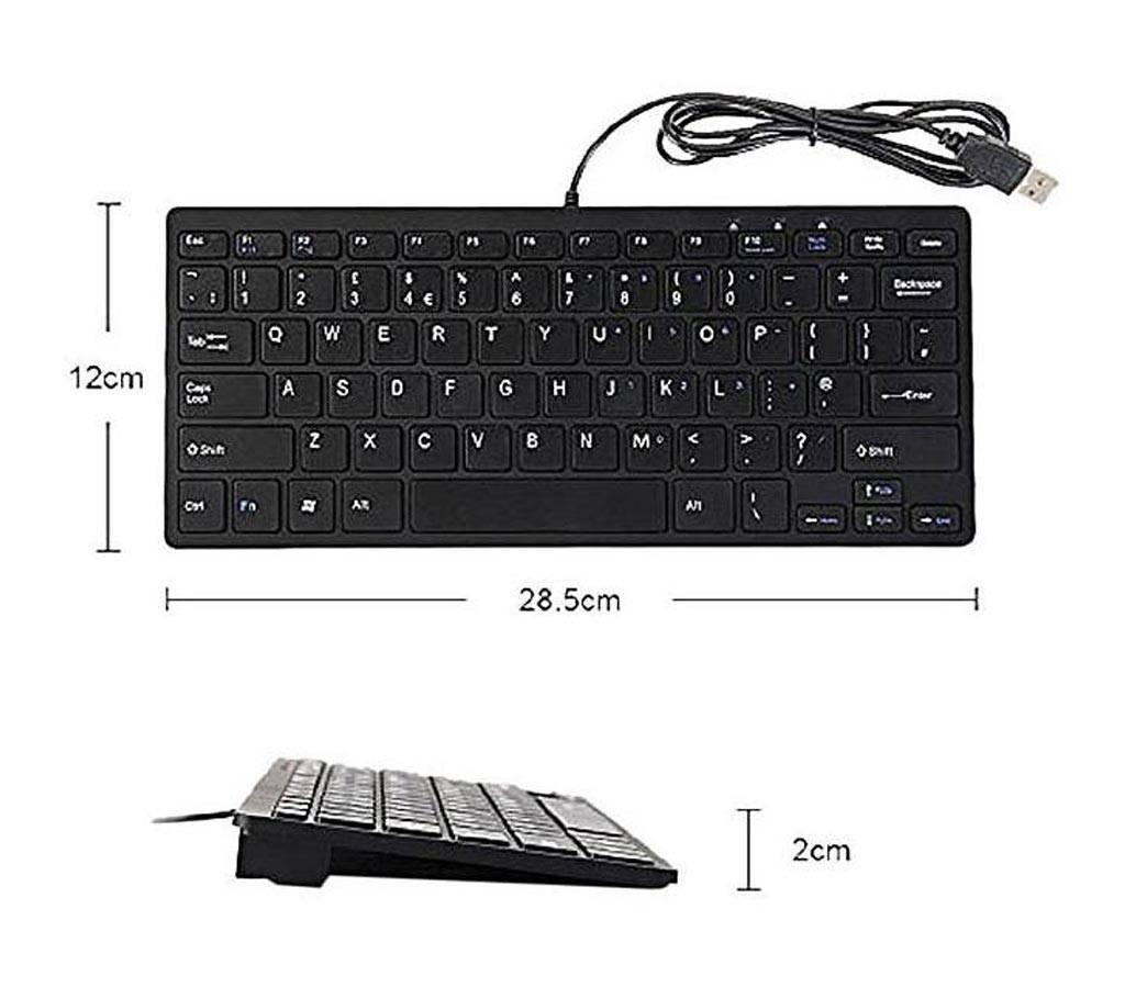 মিনি স্লিম USB কীবোর্ড বাংলাদেশ - 783208