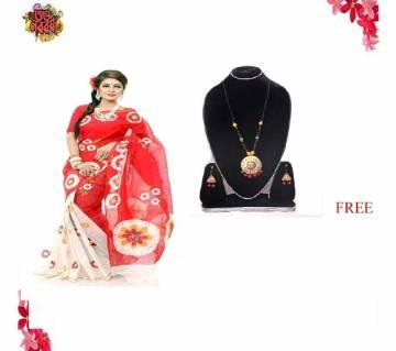 Boishakhi Combo Offer
