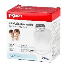 Pigeon Disposable ব্রেস্ট প্যাডস -24 Pcs