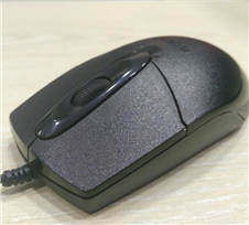 Aonq optical mouse