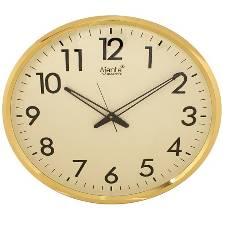 Canton Ajanta Wall Clock - Golden