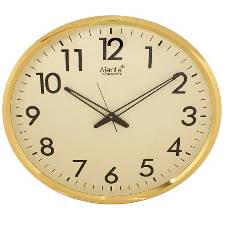 Ajanta Wall Clock Big Size 17inch  - Golden