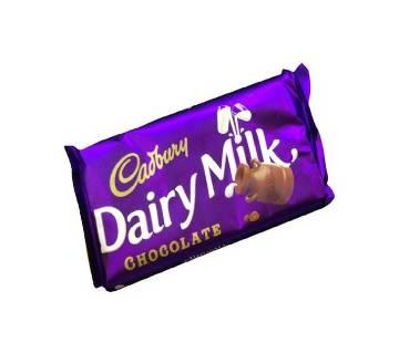 Dairy milk chocolate 1 pc - 200g (UK)