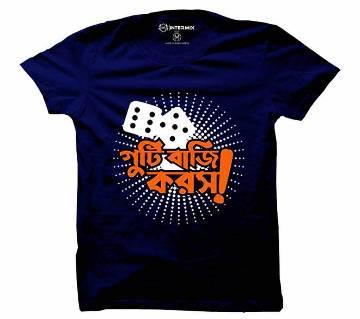 Gents Short Sleeve Cotton T-Shirt
