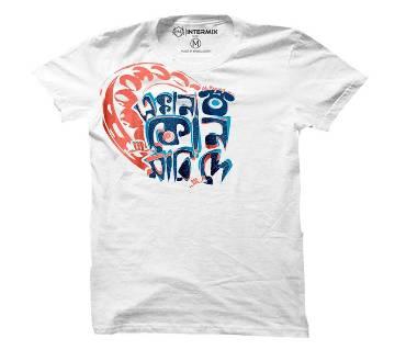 ?????? ekkana phone mari de cotton T-shirt