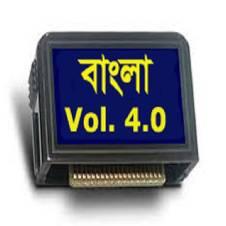 ADDITIONAL SONG CHIP BANGLA VOL. 4.0