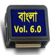 ADDITIONAL SONG CHIP BANGLA VOL. 6.0
