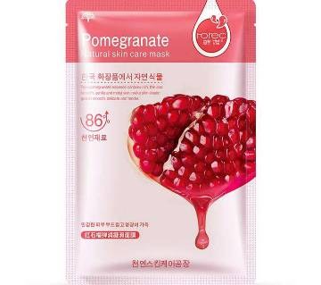 Pomegranate Natural Skin Care Face Mask (Korea)