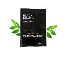 ব্ল্যাক হেড রিমুভার Pore Strip Mask - 5 Pack (China) বাংলাদেশ - 7067512
