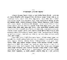 দ্য সিক্রেট অব সাকসেস ও দ্য পাওয়ার অব সাবকনশাস বাংলাদেশ - 7093072