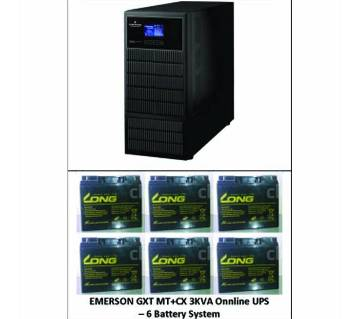 UPS 3KVA (2.4KW) – Emerson – 1 Hr Backup
