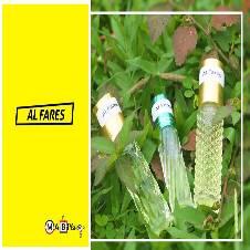 Al Fares Ittar - 1Pc 4ml (India)