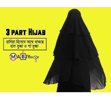 Hijab ( 3 Part )