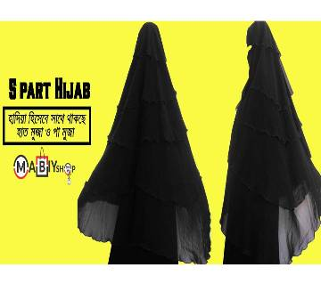 Hijab ( 5 Part )