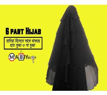 Hijab ( 6 Part )