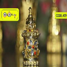 আতর দানি (AT9) - ৮ মিলি
