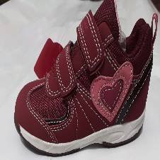 Kids Shoes - Maroon