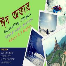 Darjeeling-Siliguri ট্যুর প্যাকেজ (3 Night, 4 Days) Per Person